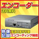 WJ-GXE500 i-pro SmartHDネットワークビデオエンコーダー