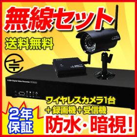 防犯カメラワイヤレスカメラ無線カメラレビューを書いて送料無料★録画1TBセット高品質高性能録画装置無線カメラ監視カメラ