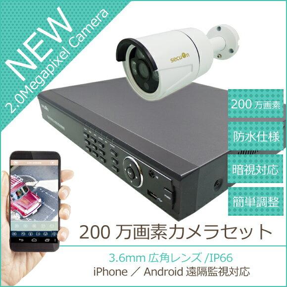デジタルレコーダー用ハードディスク secuOn 【1000GB】 【HDD】 1TB