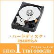 デジタルレコーダー用ハードディスク 1TB 【HDD】【1000GB】 10P01Oct16