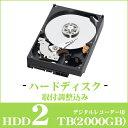 デジタルレコーダー用ハードディスク 2TB 【HDD】【2000GB】 secuOn