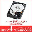 デジタルレコーダー用ハードディスク 4TB 【HDD】【4000GB】 P20Aug16