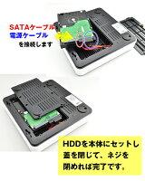 HDD交換は簡単2