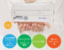 MO-1モバイル書画カメラ(実物投影機)MO-1みエルモんみえるもんエルモ正規販売店