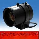 防犯カメラ 監視カメラ M13VG288IR カメラレンズ 防犯カメラ用レンズ 防犯カメラ 留守番カメラ ペットカメラ webカメラ ウェブカメラ IPカメラ ネットワークカメラ