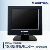 FS10MA��MF10EB�� CEPSA�ʥ��ץ��� ��10������վ��ǥ����ץ쥤 ��CPS10MT ��10.4����� �����ȥ����� ��ƻ�˺�Ŭ! ��PC�վ���˥��� ��10�������˥��� ������MF10EB�Ȥʤ�ޤ���������Ѥ�餺����ǽ�ǥΥ쥢�����סʱǤꤳ�ޤʤ���