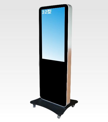 デジタルサイネージ 液晶看板 動画看板 屋外看板 最新デジタル看板 電子液晶看板 広告看板 LED看板