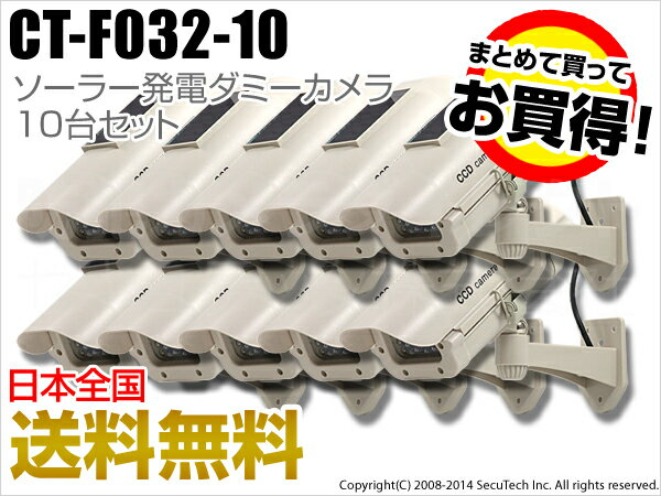���ȥ������ߡ���CT-F032-10��10�楻�åȲ���