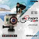 アクションカメラウェアラブルカメラGoPro(ゴープロ)クラス(OL-101)高画質撮影 広角170° 60m防水WiFi機能専用ケース&マウント付属バッテリー×2個付