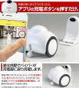 3R-BAYPER 【家庭用見守りロボット】ペット見守りカメラ