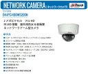 DH-IPC-HDBW5200Nバリフォーカルレンズ2.7〜12mmSDカード録画