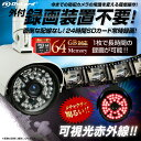 OL-022W SDカード防犯カメラ ホワイト 24時間常時録画 リモコン付 外部電源