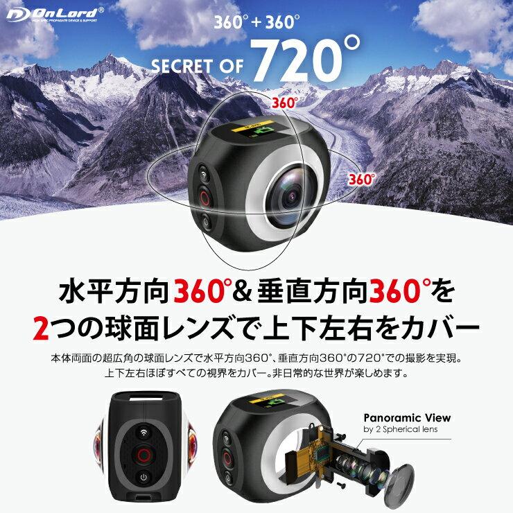 360°カメラ 全天球 球面レンズ 両面レンズ...の紹介画像3