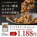 紅麹入りナットウキナーゼ DHA&EPA 約3ヵ月分 【se...
