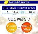 【クーポンで3ヵ月499円!】贅沢な新しいDHA+EPA オメガ3系α-リノレン酸 亜麻仁油 約3ヵ月分 送料無料 サプリメント DHA EPA 青魚 美容 健康 ダイエット サプリ エゴマ油【DEAL3201】【DEAL3204】
