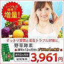 7日13時から特別約1か月増量!野草酵素 約13ヵ月分【se...