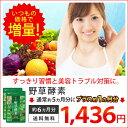 【お値段そのまま増量】野草酵素 約6ヵ月分 5P...