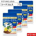 エゴマ油+亜麻仁油配合 DHA+EPA オメガ3系α-リノレン酸 亜麻仁油 約12ヵ月分