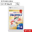 【新発売】北海道産のサケから摂れたコンドロイチン配合!〓★2型コラーゲン配合グルコ