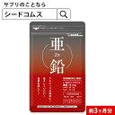 【エントリーで500円以上購入!100ポイントGET】【送料...