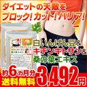 【エントリーで500円以上購入!100ポイントGET】白いん...