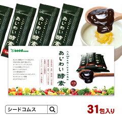 あじわい酵素(31包入り)ペーストサプリ 人生100年を楽しむ日本の恵み 美容サプリ 国産野菜・果物キノコのみを使用!美容と健康にうれしい成分をプラス!乳酸菌、ビタミンC、ペースト状 ダイエット サプリ【healthcare_d20】【diet0621】