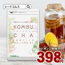 ★クーポンで398円★コンブチャ(KOMBUCHA)約1ヵ月分 酵素 コンブチャ ダイエット サプリ...
