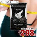 【赤字価格!クーポン298円】...