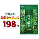4日からクーポンで198円【エントリーで最大ポイント20倍】...