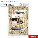 【送料無料】25穀国産雑穀米 完全無添加・国産品使用!白米と...