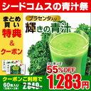 【クーポンで55%OFF★まと...