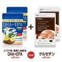 〓★DHA+EPA★ケルセチン〓各約6ヵ月分ずつの合計約12ヵ月分1粒300mgあたりDHA30%(90mg)、EPA7%(21mg)トランス脂肪酸0mg/サプリ/DHA EPA/dha サプリメント/hahu2
