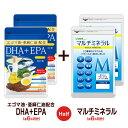 〓★DHA+EPA★マルチミネラル〓各約6ヵ月分ずつの合計約12ヵ月分1粒300mgあたりDHA30%(90mg)、EPA7%(21mg)トランス脂肪酸0mg/サプリ/DHA EPA/dha サプリメント/hahu2