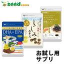 組み合わせ福袋セット2(シジミエキス&DHA+EPA&肝臓エキス 各約1ヵ月分)