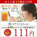 【エントリーで500円以上購入...