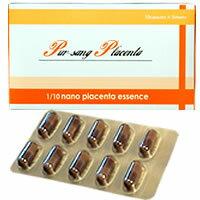 ピュルサンプラセンタ プラセンタ アミノ酸