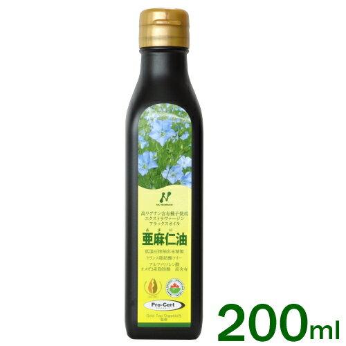 ニューサイエンス亜麻仁油200mlカナダ産|口コミで評判のおすすめオーガニックフラックスオイルアマニ