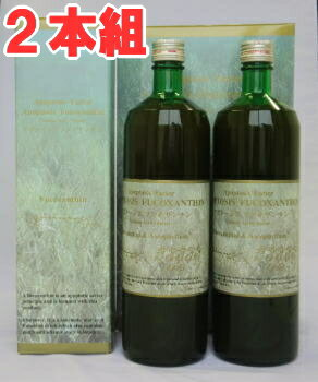 Fucoxanthin high content! Easy-to-absorb low-molecular weight drink type