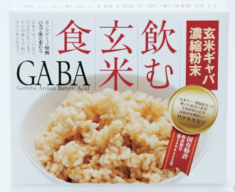 ◎ Gabardine of germination Brown rice 3 tablespoons in 1 capsule!