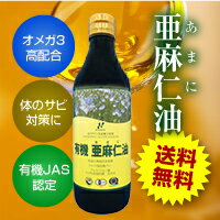 Same-day shipping ★ linseed oil 340 ml of flax flaxoil new science companies made sugita Kaoru's also beloved ♪ fiber content! Ease intakes of fatty acids (essential fatty acids) tend to lack! Ф