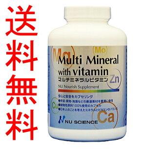 マルチミネラルビタミン カプセル サイエンス おすすめ サプリメント ビタミン