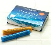 プラズマプラクシス 2本入 おはよう水素の水素水生成スティック!( 水素水 スティック お試し おはよう水素 水素水生成 )経済的 水素水が1Lあたり約11円で出来ます!Plasma Praxis 【送料無料】 ф