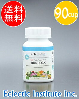 Dietary fiber 3% ★ Eclectic Institute Inc.Burdock, burdock 90 grain burdock tea more simple and peaceful and safe and effective ingredients arginine ◎ ф supplement supplement c-drive