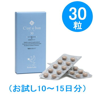 Se si Bon 30 grain try 10-15 minute serotonin GABA リラクゼーションサプリメント stress is of sicknesses. C'est rafma leaf extract GABA supplements Cest si bon * high amount for foreign goods ф for serotonin deficiency