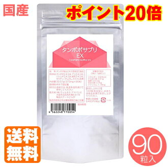 ! Dandelion T1 extract is called dandelion t-1 extract 3 grain * 30 capsule タンポポサプリメント t-1 rare sugar principal ♪ ~ to women's specific problems. Dandelion tea dandelion tea dandelion extract ovulation testing drugs on your way. Ф supplement supplement