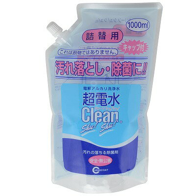 Super electric water clean cash! Cash! Refill (1 L) electrolytic alkali ion water electrolyzed water 100%. Disinfecting cleaning effect of safe and odorless wonders! Ф