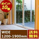 あす楽!ウインドーラジエーター ホワイト/白 window radiator W/R-1219 幅1200?1900mm・伸縮タイプ メイン暖房を補助する窓専用ヒーター 結露対策 ウィンドーラジエーター 【RCP】ф 10P09Jan16