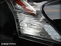 LEDバルブ50系プリウスウインカーランプ[フロント]専用T20ウェッジシングル発光高効率10.5W級プロジェクターレンズ搭載橙2個セット