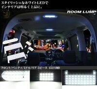 80系ノアVOXYエスクァイア専用フルLED4点セットNOAHヴォクシーESQUIRE専用設計ルームランプ/フォグランプ/ライセンス灯/バックランプ付属