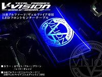 V-VISIONLEDフロントセンターテーブル30系アルファードSAパッケージALPHARDヴェルファイアZAエディションVELLFIRE専用